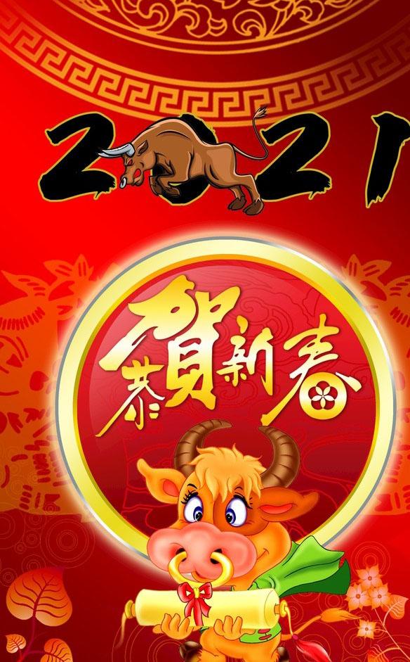 2013年蛇年元旦新年贺卡祝福图片