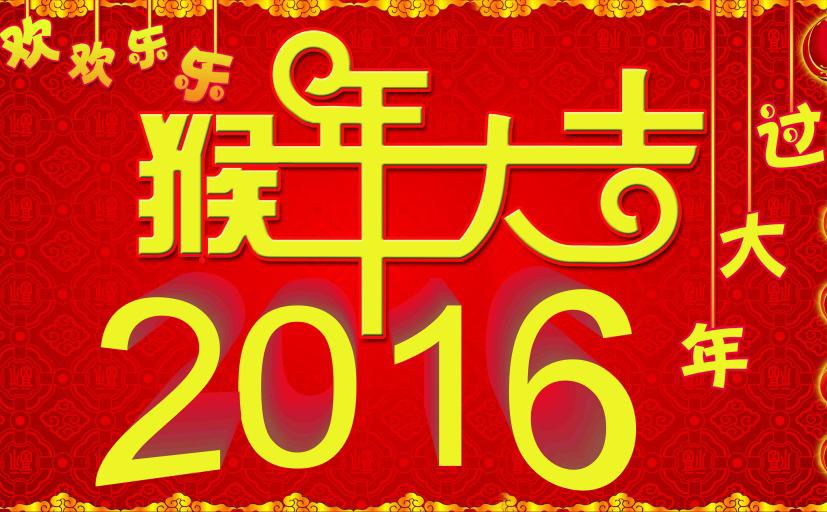 2017年鸡年新年漫画贺卡