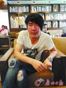深圳90后最年轻富豪:身价千万全靠自己打拼