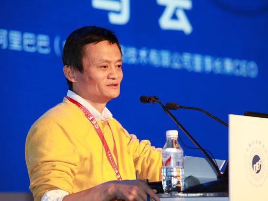 2013年亚布力中国企业家论坛第十三届年会于2013年2月22日-24日在黑龙江亚布力召开。上图为阿里巴巴董事局主席马云。(图片来源:新浪财经 梁斌 摄)