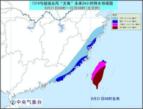 超强台风天兔最新动态路径图