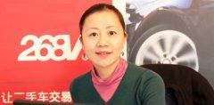 车易拍杨雪剑:一个从未接触过二手车的女人