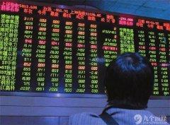 中国人必读的15条理财忠告