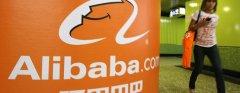 阿里巴巴IPO上市对美国电商意味
