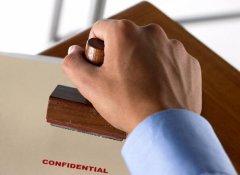 公司注册的流程与费用资料