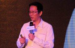 吴晓波:未来5-10年,中国商业世界的四大趋