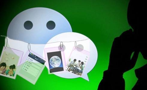 微信公众号营销的九大妙招