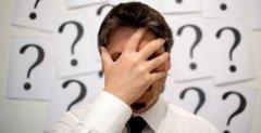有这10种毛病的人 创业难成大器