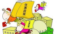 四川省3亿创业补贴,引领8万大学生创新创业