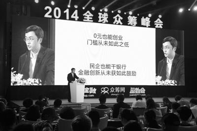 河南企划平台花钱少起步快 海归微创业在微字上下功夫