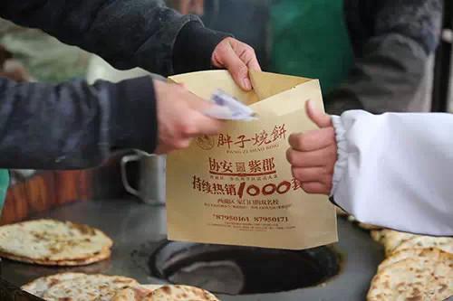 中国品牌策划网一个烧饼的奇迹,日营业额6千 一年上百万