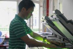 打印复印店的利润与利润有多少?