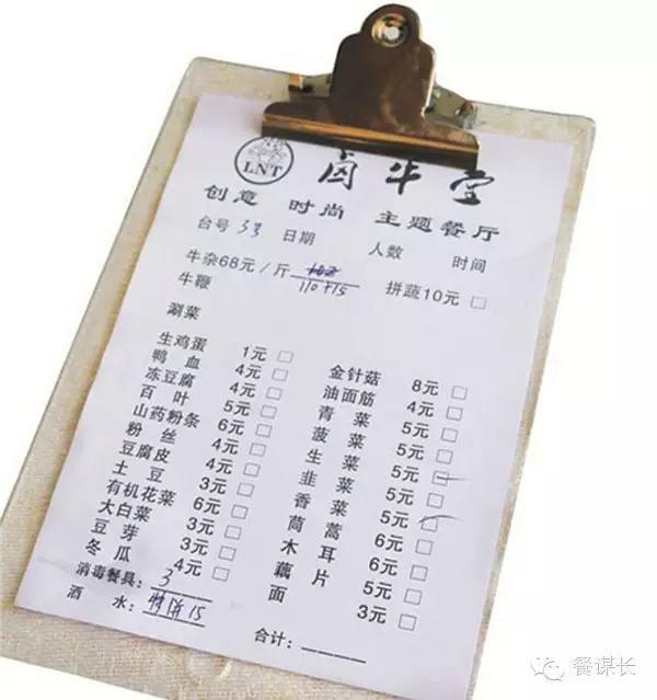 青海企划平台无厨房,无厨师,无服务小店如何卖出200万