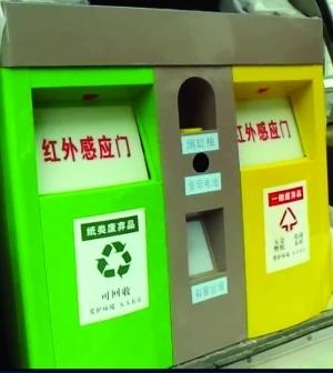 天安门广场高职生放智能垃圾桶年营业额超过1000万元