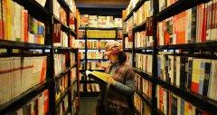 从案例看书店选址应遵从的原则