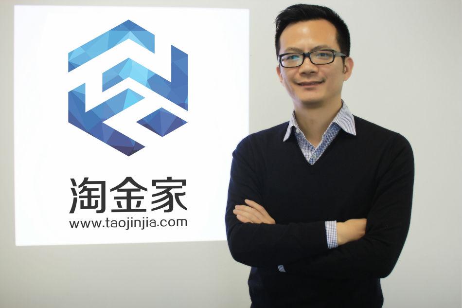 杨蜀 互联网金融创业 互联网金融 淘金家