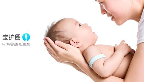 金兰企划平台从一款婴幼儿智能体温计说起的创业故事