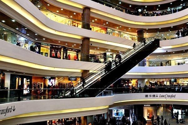 The One购物中心