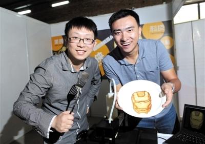 医疗企划网小飞侠 清华男弃百万年薪卖煎饼