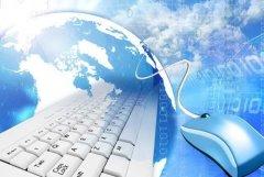 互联网思维 互联网+无需申请自动送金 什么是互联网+