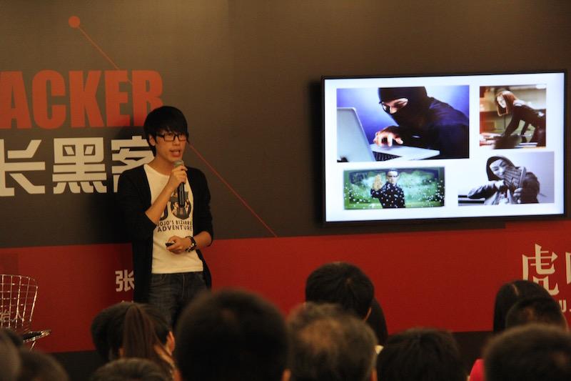初创产品 增长黑客 创业经验 网盘