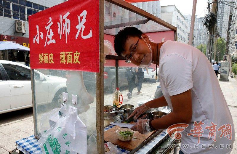 中国营销策划网弃20万年薪回家创业 西安交大硕士辞职卖凉皮