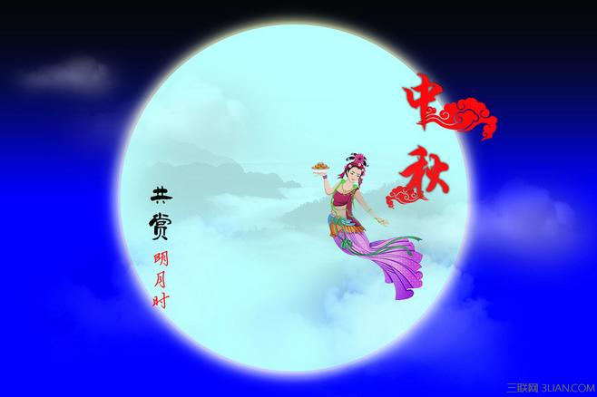 2015中秋节最经典祝福语