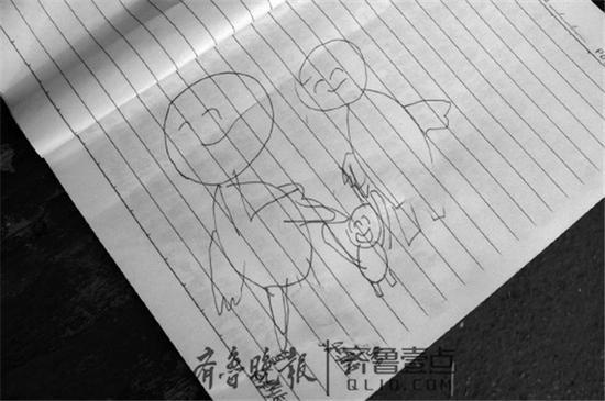 男孩留遗书离家 残缺日记本写遗书内容