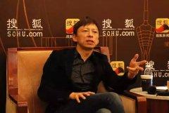 张朝阳:视听产业要持续成长就必须尊重规则