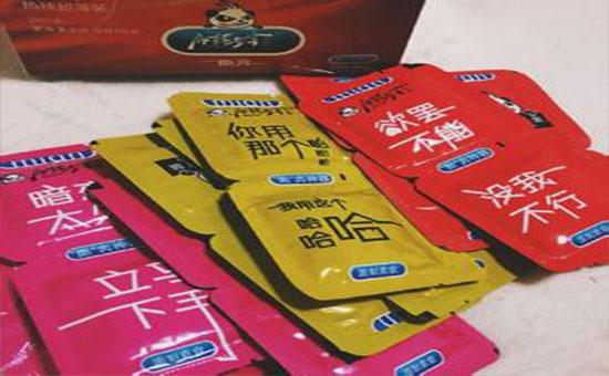 辣条包装似避孕套