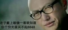 8848手机涉嫌虚假宣传,作为代言