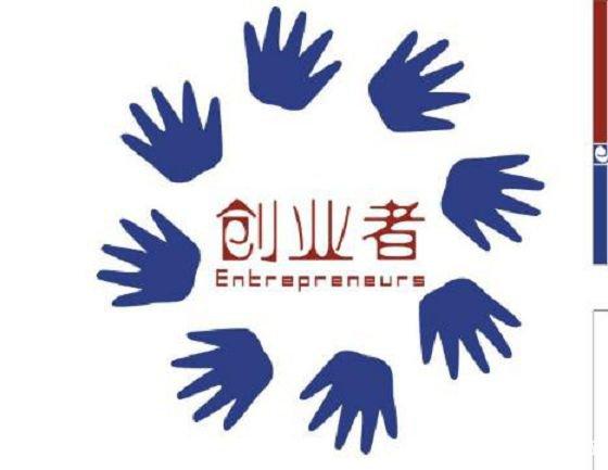 创业机遇:机会从哪里发现?