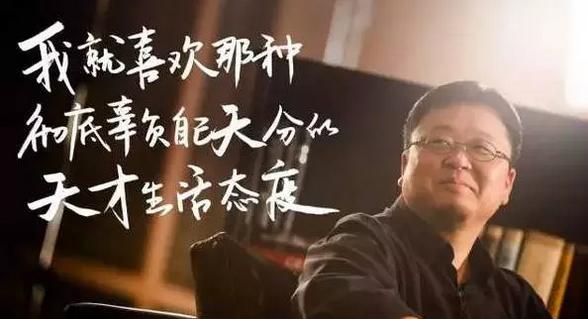 罗永浩创业日记:创业是场万里长征,平衡家庭和工作几乎绝无可能