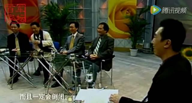 浙江小伙创业被嘲笑吹牛,30年后公司市值破千亿,连大佬都被打脸,啪啪啪~