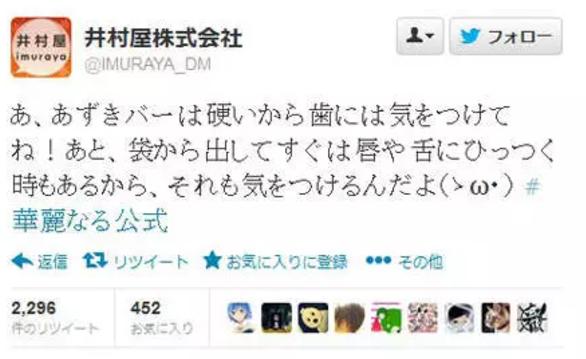 日本国民级冷饮,一根冰棍年销2.5亿根,秘诀竟只有一个字!