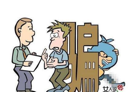 商人投2.6亿被骗 被骗的竟然是自己深信的学校