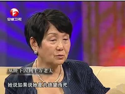 她曾是上海第一首富却在53岁被判死刑 73岁重新创业,80岁东山再