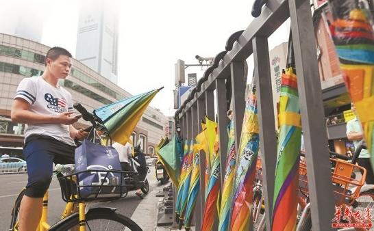 """上海市区已经""""一伞难觅"""" 投资人称项目""""无厘头"""""""