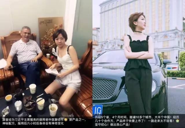"""""""神奇少女""""王凯歆再创业:公开售卖联合创始人身份"""