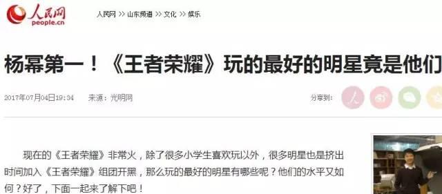腾讯一天蒸发1099亿港元,这不止是对《王者荣耀》的批判