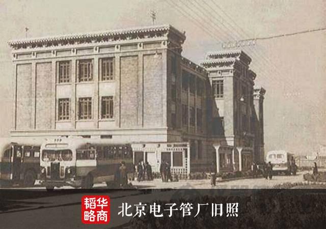奋战20年,烧钱上千亿,他替中国拼出又一个世界第一