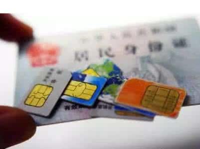 """揭秘""""手机黑卡""""产业链:羊毛党怎么拿到许多手机号"""
