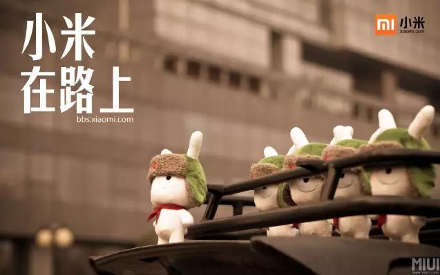 小米重回巅峰,雷军新招1000名工程师,要求:特别牛!
