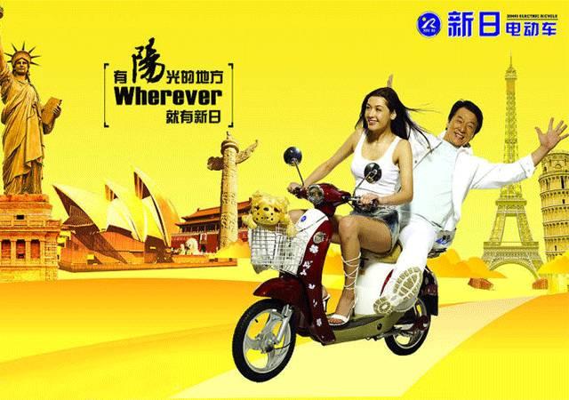 初中辍学的他,在70多国卖了2000万辆电动自行车