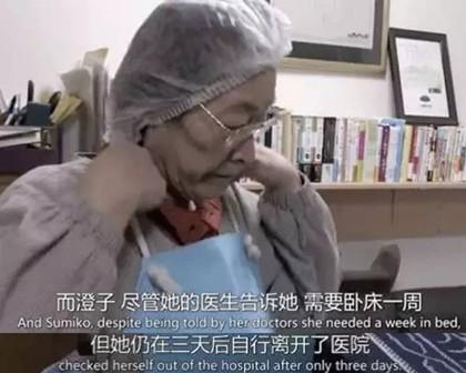 宝刀不老,80多岁老夫妻开神奇小店,从欠债8000万到年赚7.8亿!