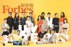 四川山区穷小子和马云合伙做生意,5年赚100亿!