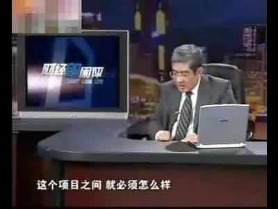 咸郎平:一个明星经济学家的形成与崩塌