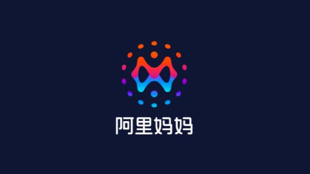 阿里妈妈的全新logo图片