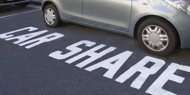 共享汽车这么难做,为啥还都抢着上?
