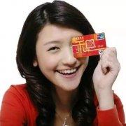 90后温州姑娘,淘宝店60秒卖1000万,还是阿里承认的网红一姐
